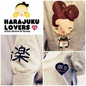 "Harajuku Lovers ""Music"" Grey Sweater NWT"